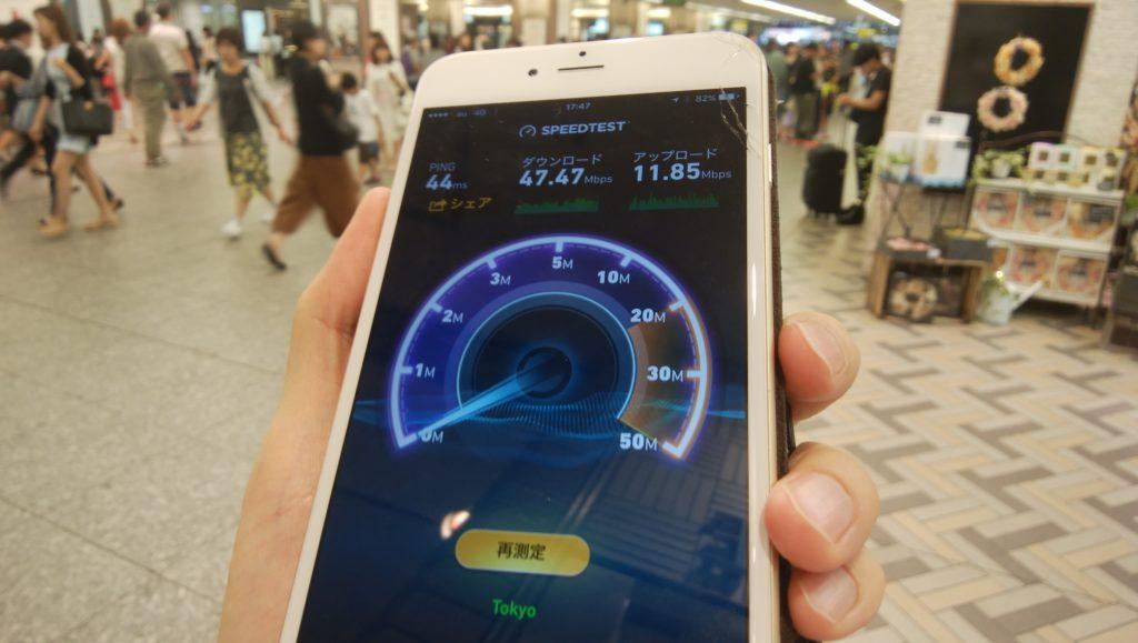 UQモバイルの通信速度2