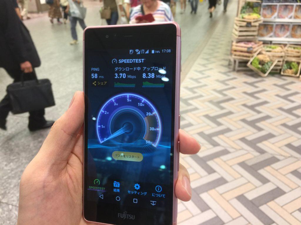 DMMモバイルの通信速度2