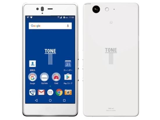 tone m17