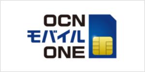 OCNモバイルONEのロゴ