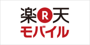 楽天モバイルのロゴ