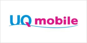 uqモバイルのロゴ