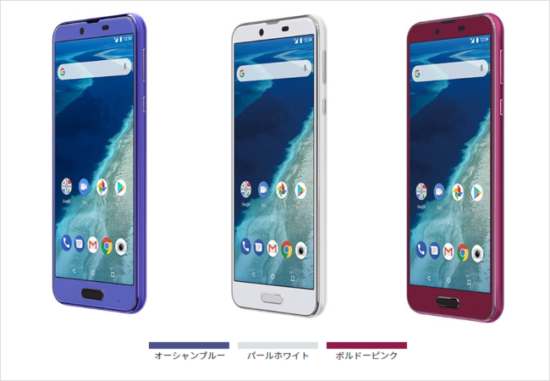 android one x4のカラー