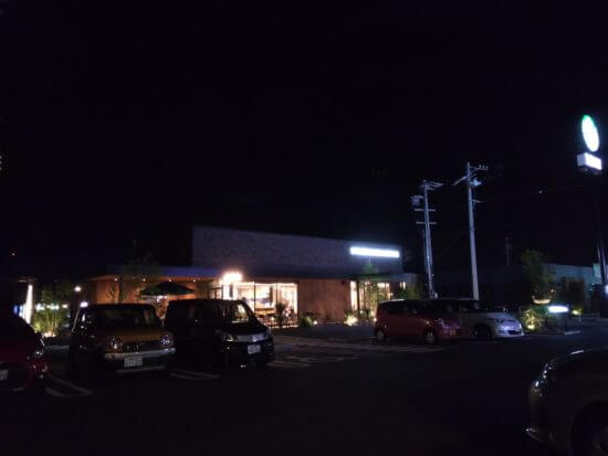 zenfon4maxの夜景2