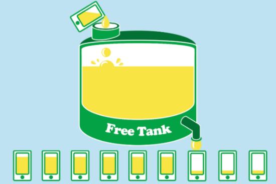 フリータンクのイメージ