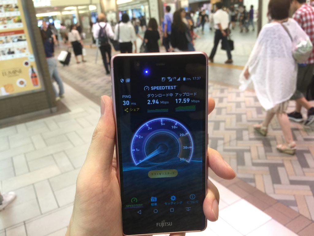 イオンモバイルの通信速度測定2