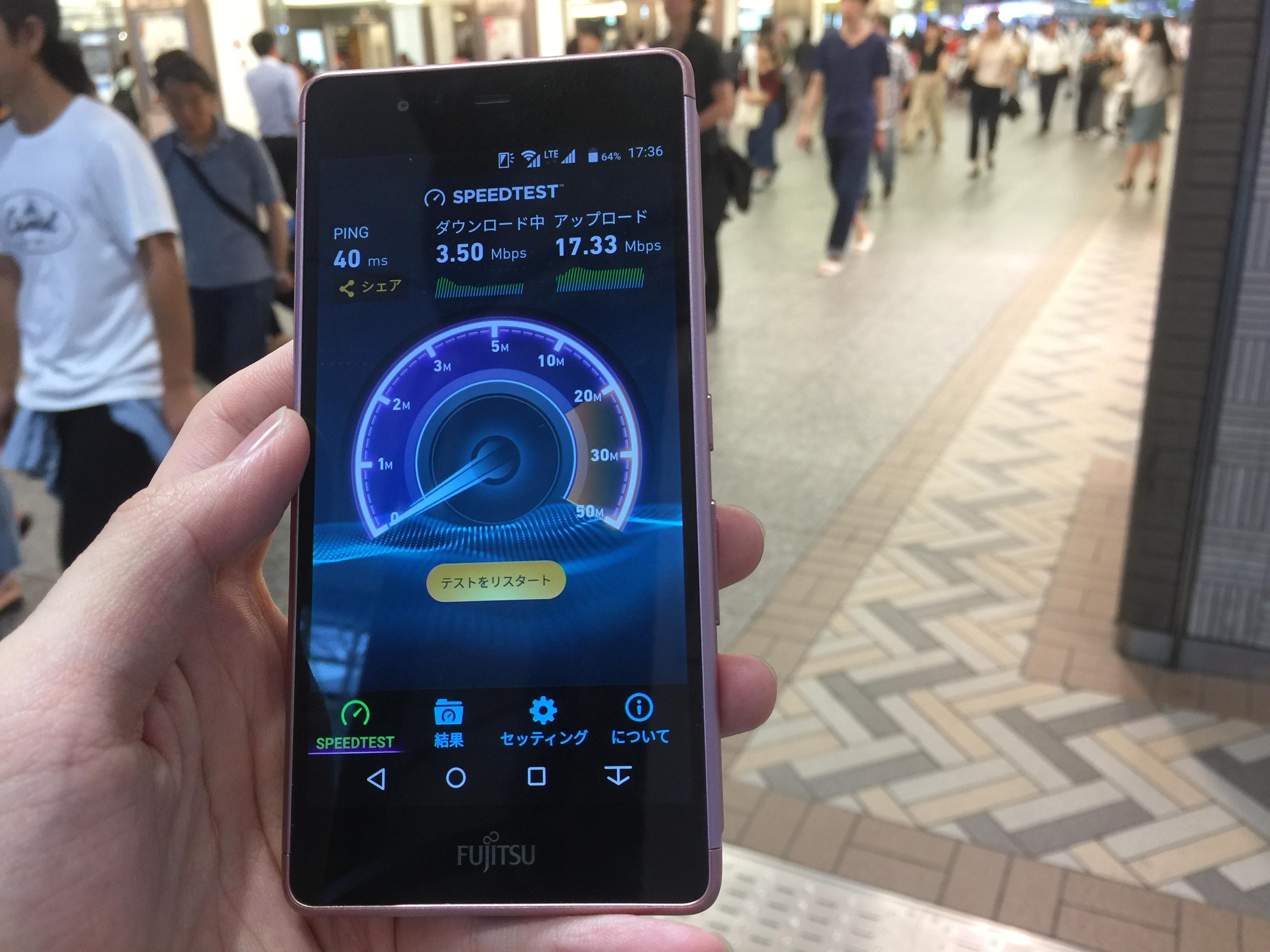 OCNモバイルONEの通信速度 夕方