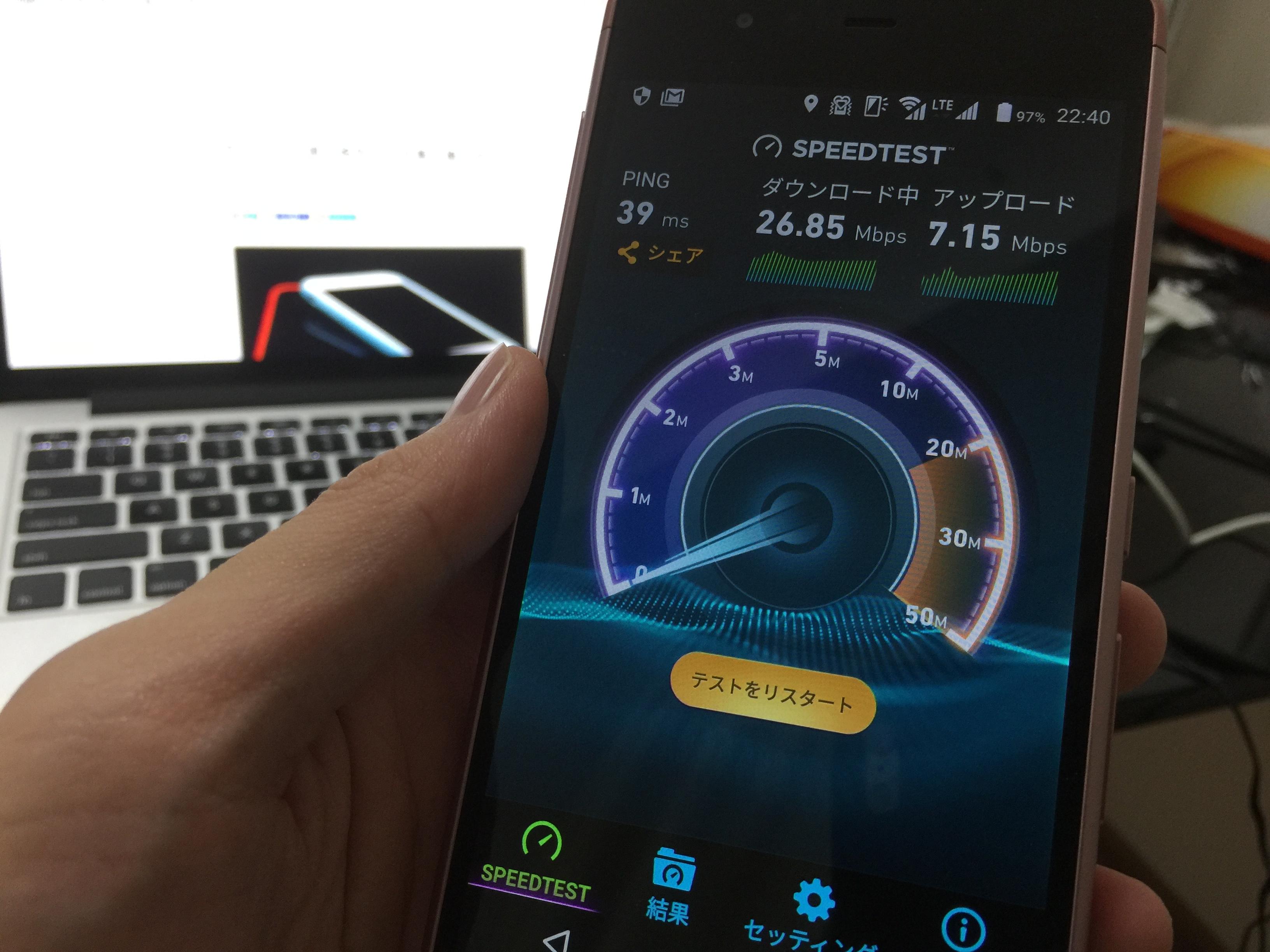 mineoDプランの通信速度3