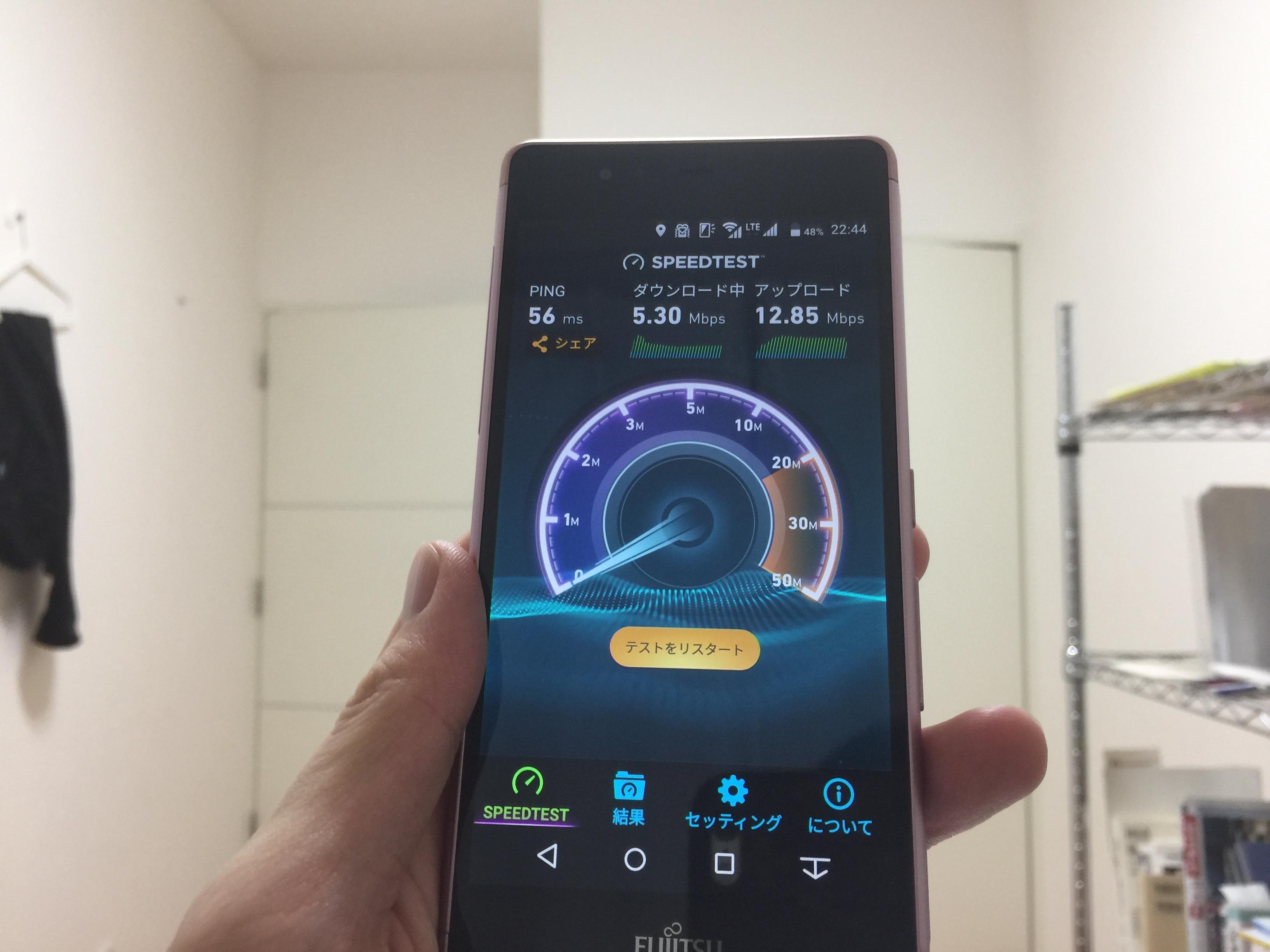 OCNモバイルONEの通信速度 夜