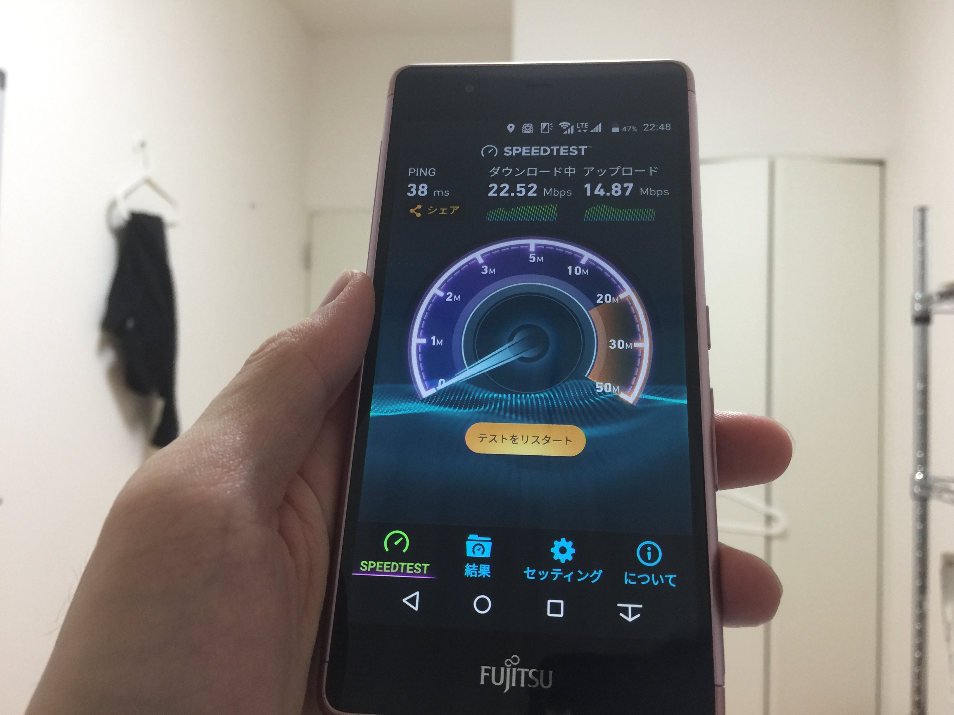 Y!mobileの通信速度3