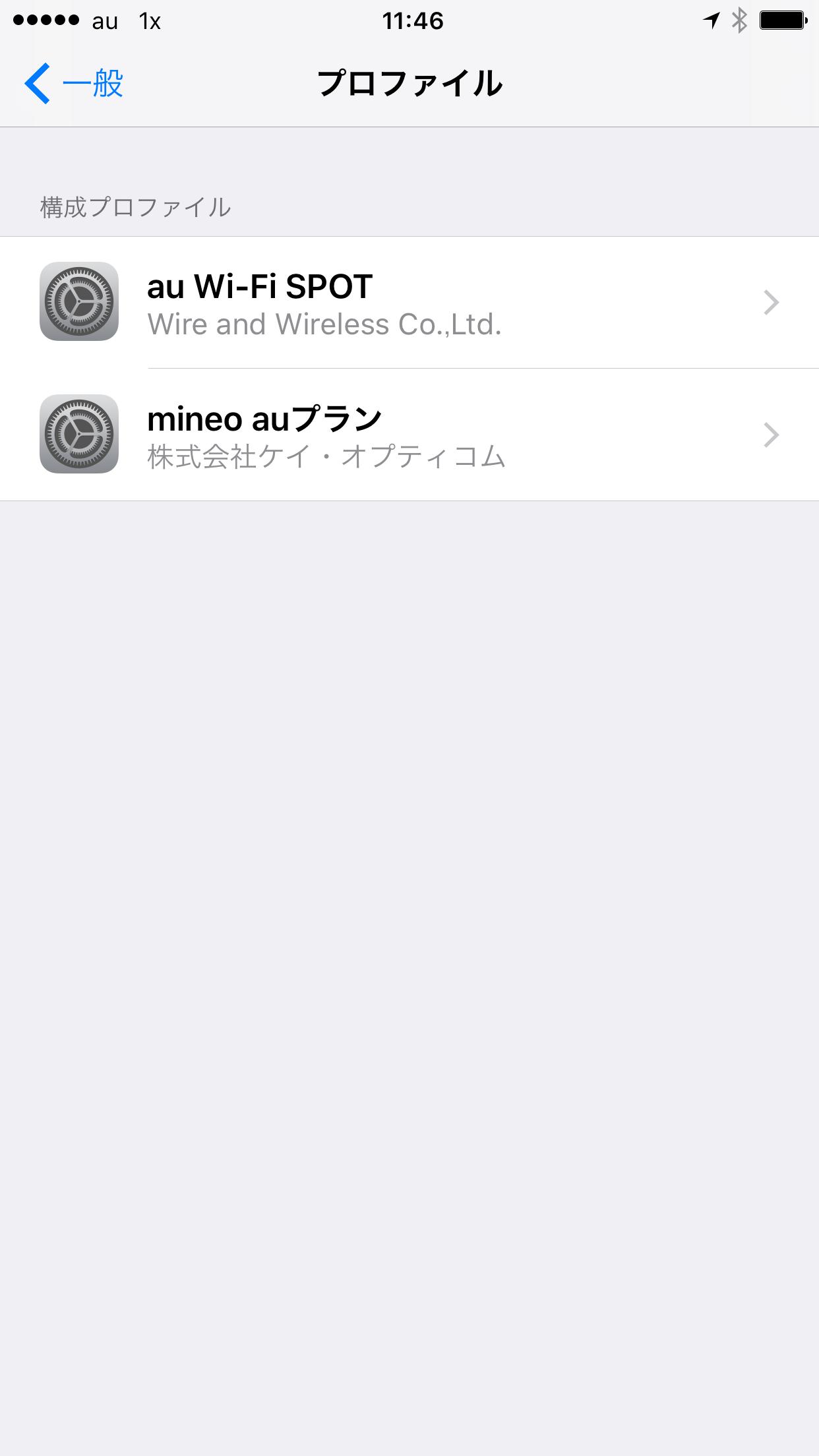 mineo設定5