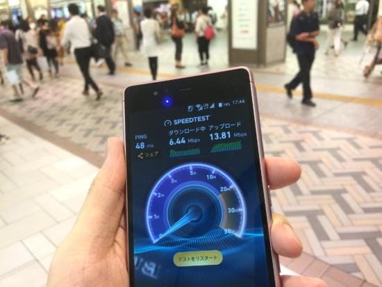 LINEモバイルの通信速度測定3