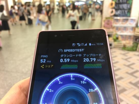 nifmoの通信速度