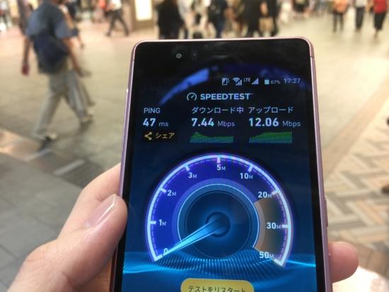 nifmoの通信速度2