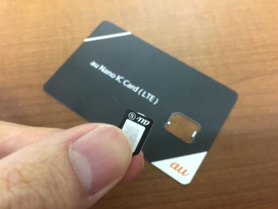 台紙からSIMカードを取り出す