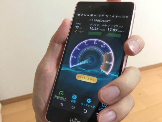 楽天モバイルの通信速度3