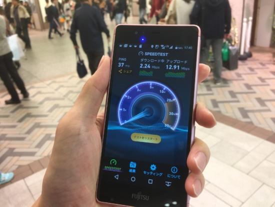 楽天モバイルの速度測定2