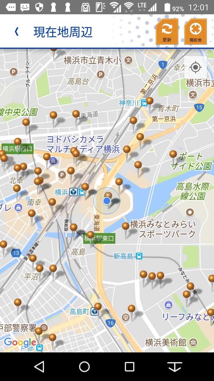 OCNモバイルONEアプリ Wi-Fiマップ