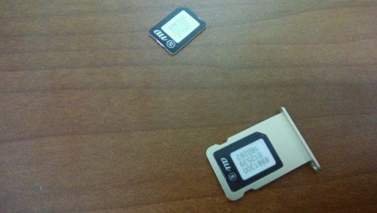 UQモバイルのSIM入れ替え2