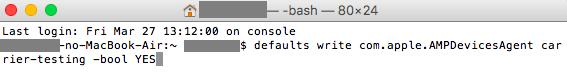 macのコマンド入力