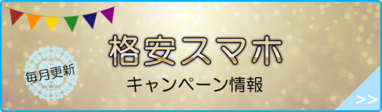 https://l-kyojin01.jp/archive/4110