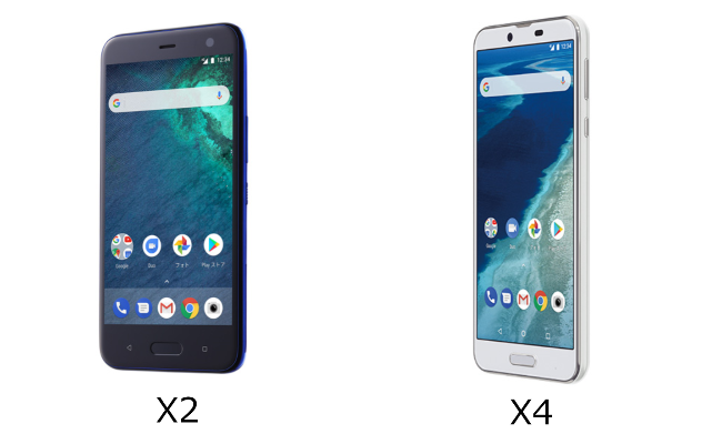 android one x2/x4