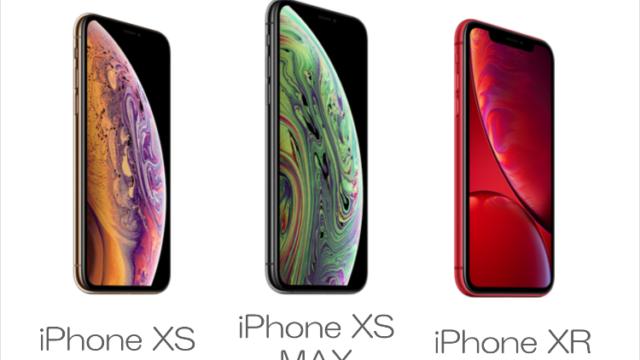 iPhone xsとxs maxとxr