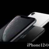 iPhone12の在庫状況