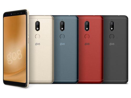 g08のデザイン