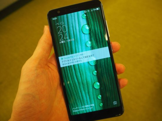 ZenFone Max Plus 正面