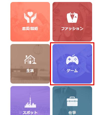 withのゲームコミュニティ2