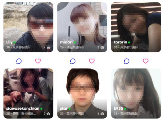 マッチングアプリの女性