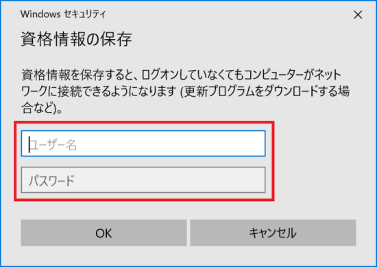 secured wifiの設定5