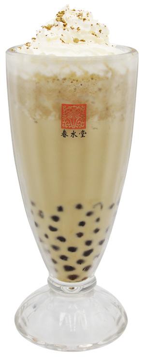 タピオカほうじ茶ミルク
