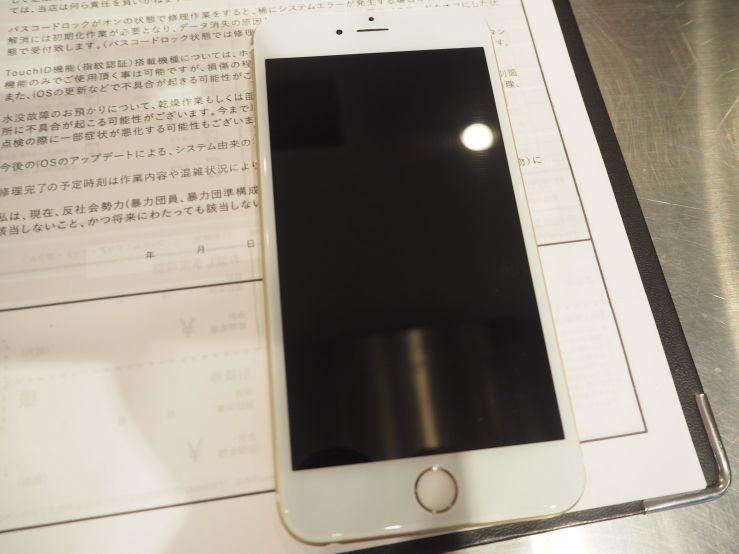 修理されたiPhone