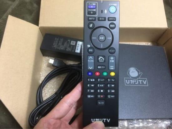 Nuro 光 テレビ
