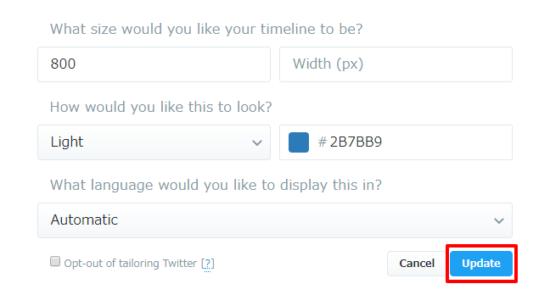 twitterタイムラインをWPを表示5