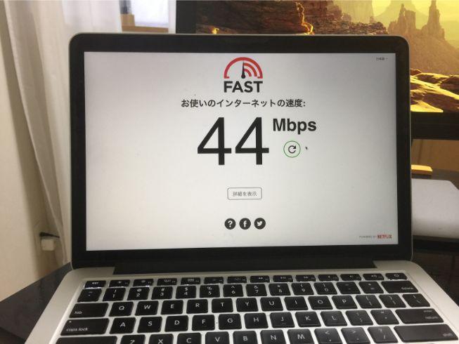 nuro光のwifi接続