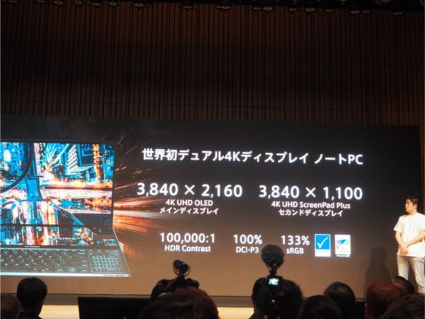 ZenBook Pro Duoの紹介2