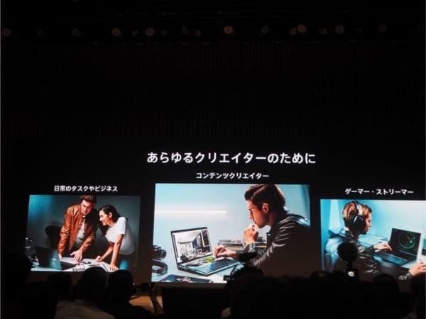 ZenBook Pro Duoの紹介3