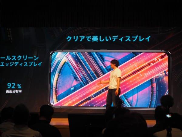 zenfone6の発表2