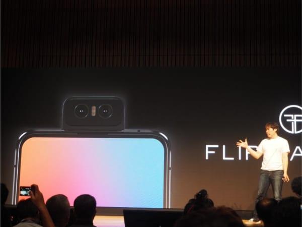 フリップカメラ
