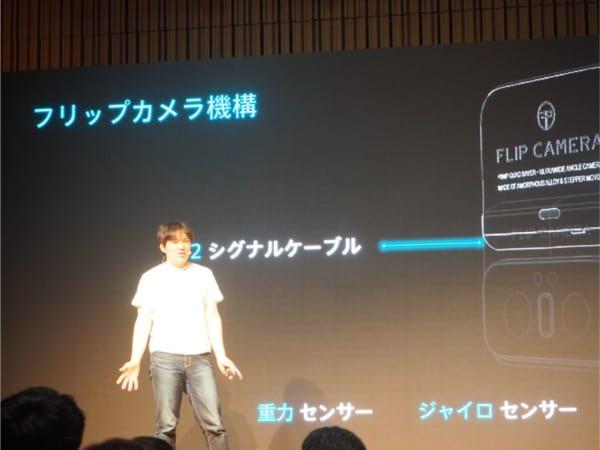 フリップカメラの紹介2