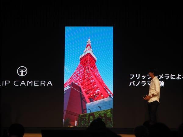 zenfone6のカメラ機能5