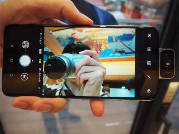 zenfone6のカメラ性能2
