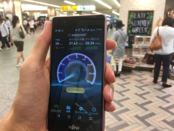 ワイモバイルの速度測定