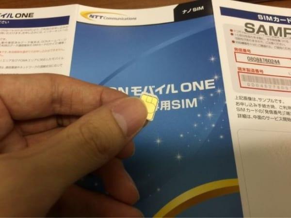 OCNモバイルONEのSIMカード