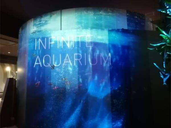 インフィニットアクアリウム