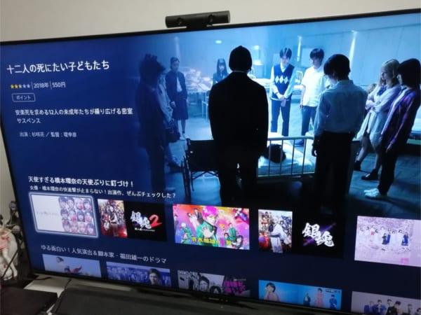 テレビで視聴