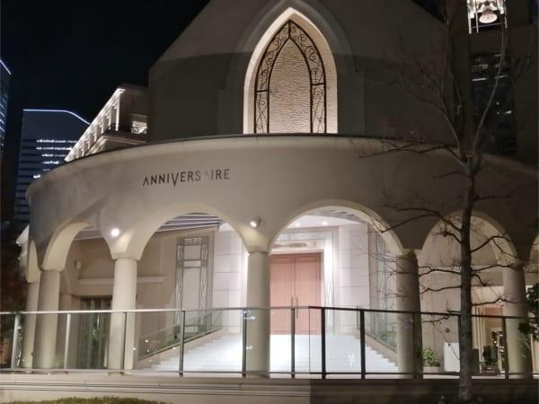 アニヴェルセルカフェの外観
